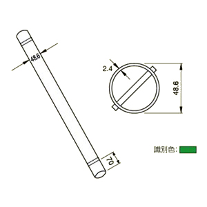 単管パイプ 1.5m ピン付