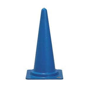 カラーコーン700 青