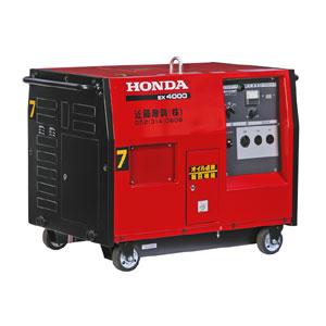 発電機  4KVA防音 ガソリン