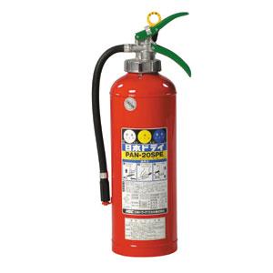 消火器  20型 加圧式