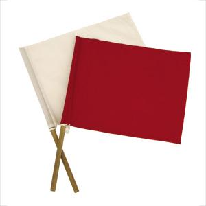 手旗 赤・白 2本組