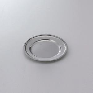皿丸型金属製  8吋