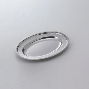 皿楕円型金属製 10吋