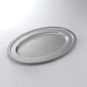 皿楕円型金属製 20吋