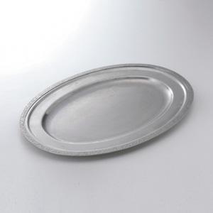 皿楕円型金属製 22吋