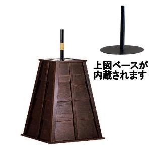 抹茶野点傘 木製傘立 古代色 ベース付き