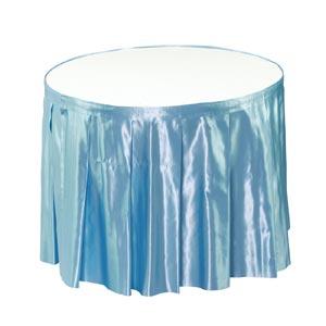 スカート150・70青