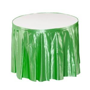 スカート150・70緑