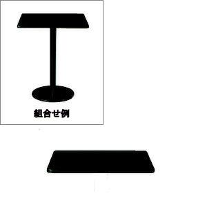 システムテーブルGT519黒 75・75