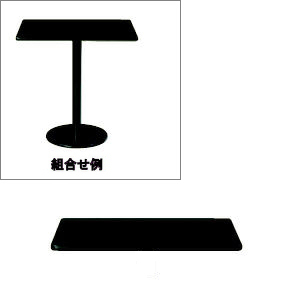 システムテーブルGT519黒 90・60