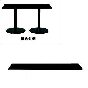 システムテーブルGT519黒150・50