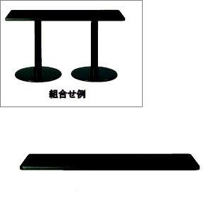 システムテーブルGT519黒180・50