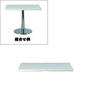 システムテーブルGT619白 90・60