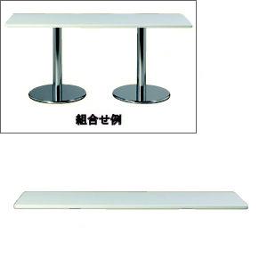 システムテーブルGT619白150・50