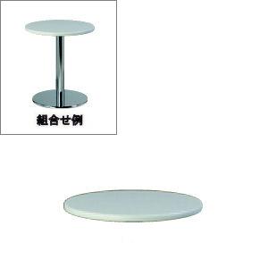 システムテーブルGT619白丸型60
