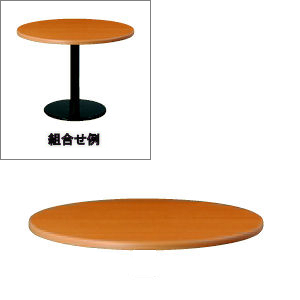 システムテーブルGT822木丸型90