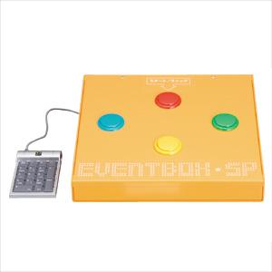 抽選機コンピュータ イベントボックスSP