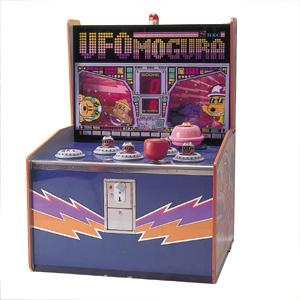 もぐらたたき機 UFOモグラ