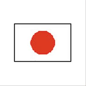 国旗 90 日本 135