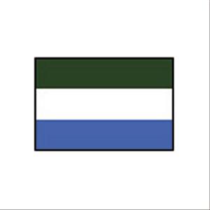 国旗 90 シェラレオネ