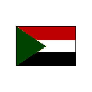 国旗 90 スーダン