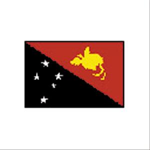 国旗 90 パプアニューギニア