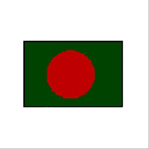 国旗 90 バングラディシュ