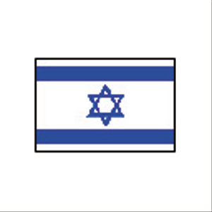 国旗120 イスラエル