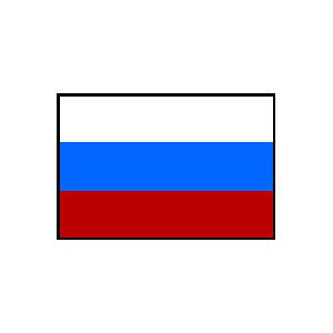 国旗120 ロシア