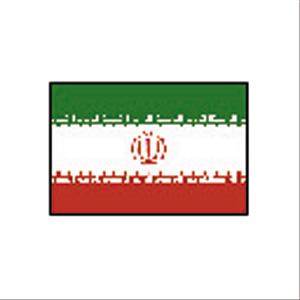 卓上国旗 イラン