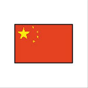 卓上国旗 中華人民共和国[中国]