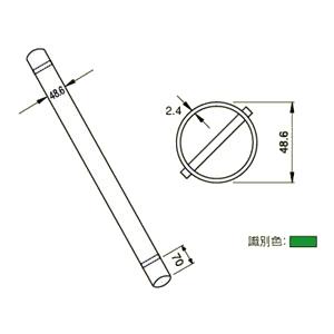 単管パイプ 2.5m ピン付