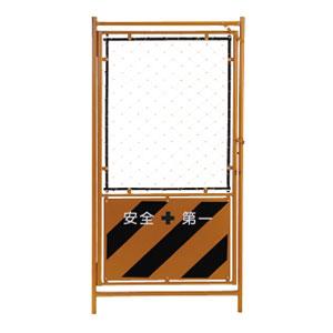 フェンス用ドア 900