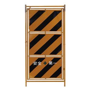 フェンス用ドア 900 全面鉄板