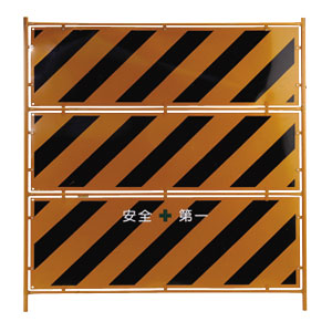 フェンス1800 全面鉄板
