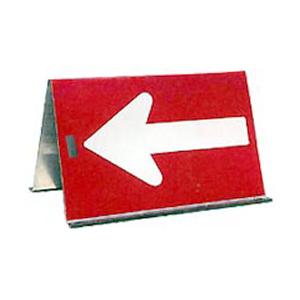 公団型矢印板アルミ全反射 赤地白矢