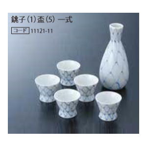 銚子(1)盃(5) 一式