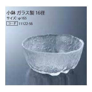 小鉢 ガラス製 16径