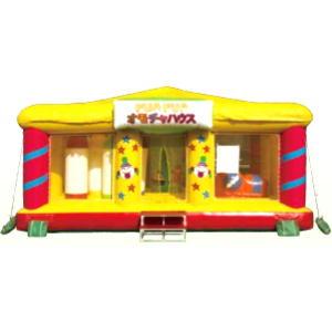 フアフア おもちゃハウス