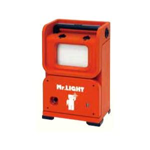 ポータブル高輝度ライト MLP−1212