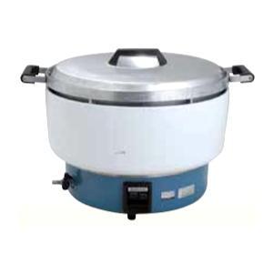 ガス炊飯器 8L LP