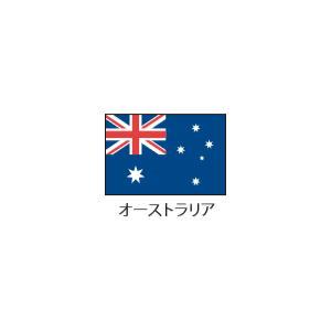 国旗 90 オーストラリア