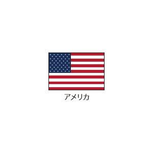 卓上国旗 アメリカ