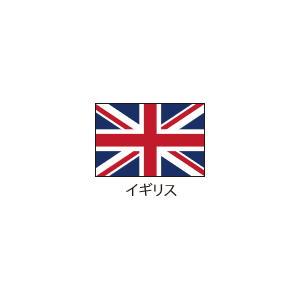 卓上国旗 イギリス