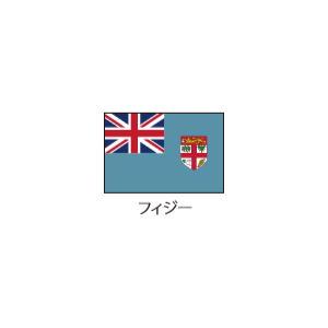 卓上国旗 フィジー
