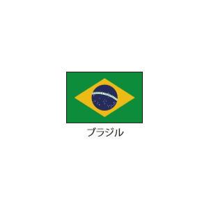 卓上国旗 ブラジル